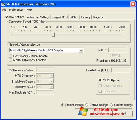 لقطة شاشة TCP Optimizer لنظام التشغيل Windows 10