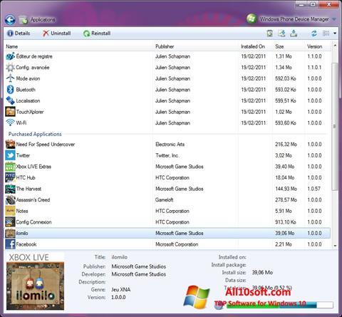 لقطة شاشة Windows Phone Device Manager لنظام التشغيل Windows 10