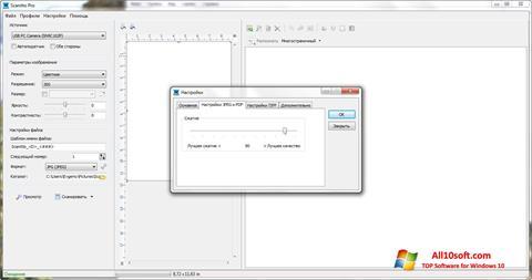 لقطة شاشة Scanitto Pro لنظام التشغيل Windows 10