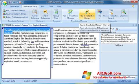 لقطة شاشة PROMT لنظام التشغيل Windows 10