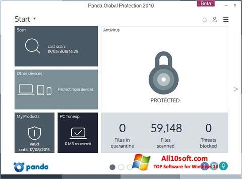 لقطة شاشة Panda Global Protection لنظام التشغيل Windows 10