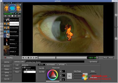 لقطة شاشة JahShaka لنظام التشغيل Windows 10
