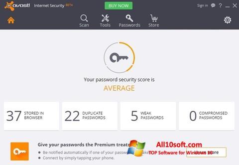 لقطة شاشة Avast Internet Security لنظام التشغيل Windows 10