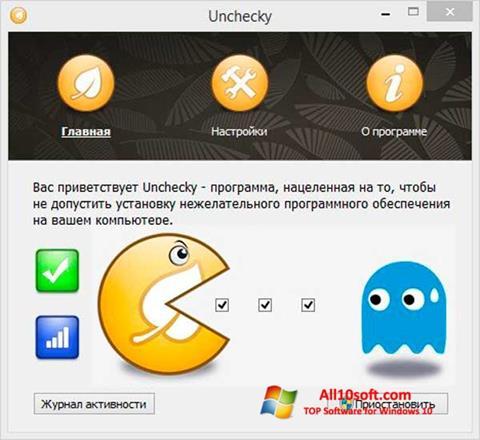 لقطة شاشة Unchecky لنظام التشغيل Windows 10