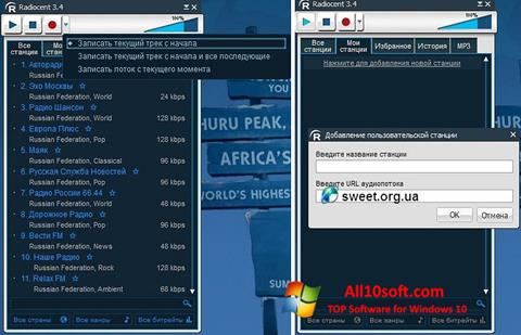 لقطة شاشة Radiocent لنظام التشغيل Windows 10