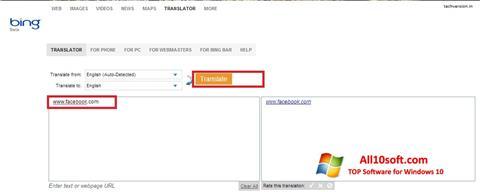 لقطة شاشة Bing Translator لنظام التشغيل Windows 10