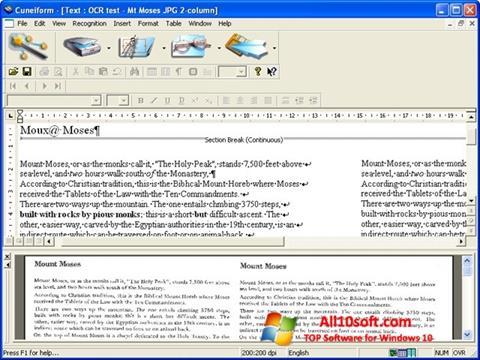لقطة شاشة CuneiForm لنظام التشغيل Windows 10