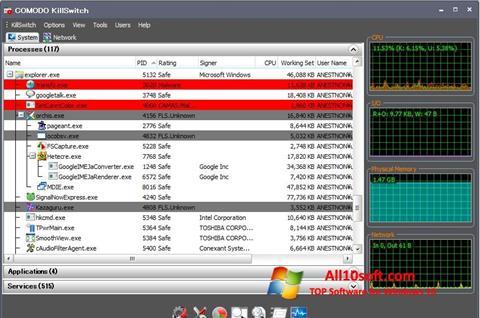 لقطة شاشة Comodo Cleaning Essentials لنظام التشغيل Windows 10