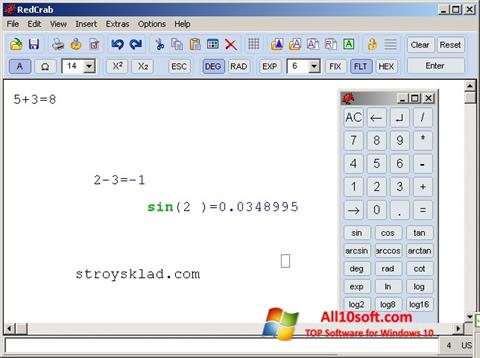 لقطة شاشة RedCrab Calculator لنظام التشغيل Windows 10
