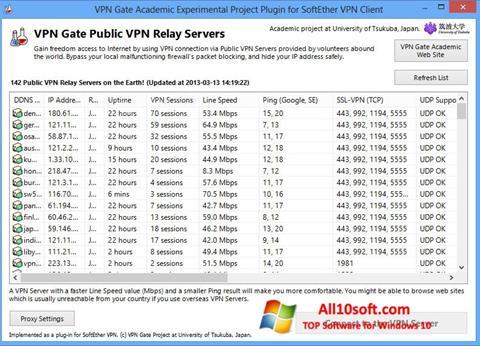 لقطة شاشة VPN Gate لنظام التشغيل Windows 10