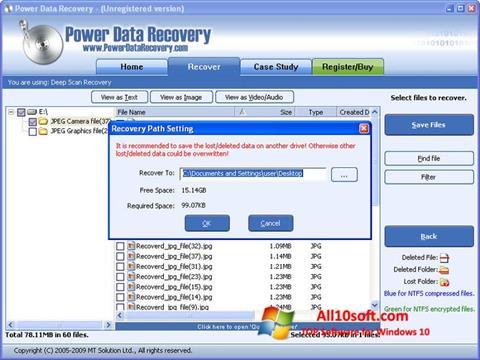 لقطة شاشة Power Data Recovery لنظام التشغيل Windows 10