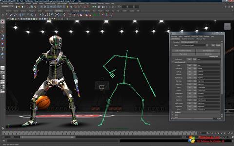 لقطة شاشة Autodesk Maya لنظام التشغيل Windows 10