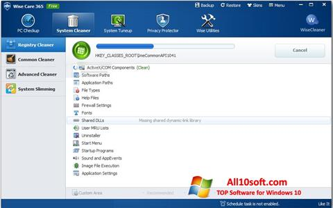 لقطة شاشة Wise Care 365 لنظام التشغيل Windows 10