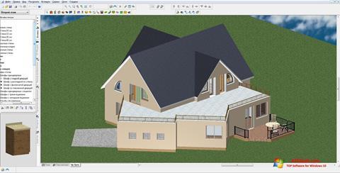 لقطة شاشة FloorPlan 3D لنظام التشغيل Windows 10
