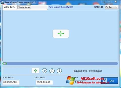 لقطة شاشة Free Video Cutter لنظام التشغيل Windows 10