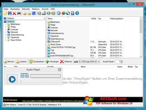 لقطة شاشة CDBurnerXP لنظام التشغيل Windows 10