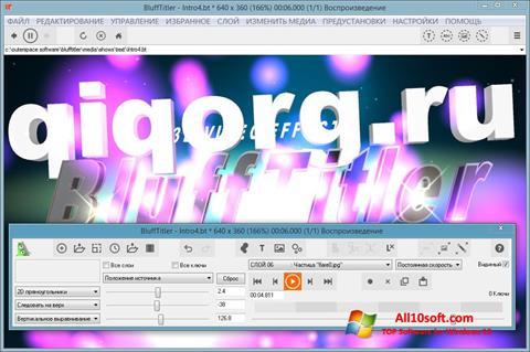 لقطة شاشة BluffTitler لنظام التشغيل Windows 10