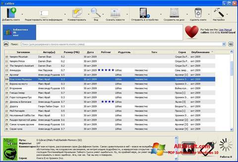 لقطة شاشة Calibre لنظام التشغيل Windows 10