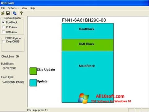 لقطة شاشة WinFlash لنظام التشغيل Windows 10