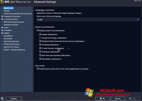 لقطة شاشة AVG لنظام التشغيل Windows 10