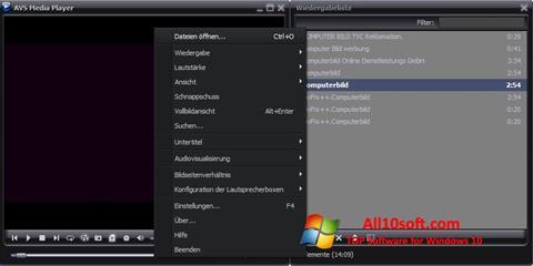 لقطة شاشة AVS Media Player لنظام التشغيل Windows 10