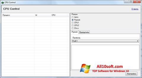 لقطة شاشة CPU-Control لنظام التشغيل Windows 10