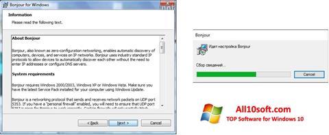 لقطة شاشة Bonjour لنظام التشغيل Windows 10