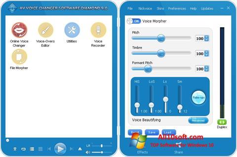 لقطة شاشة AV Voice Changer Diamond لنظام التشغيل Windows 10