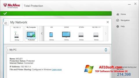 لقطة شاشة McAfee Total Protection لنظام التشغيل Windows 10
