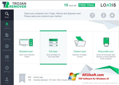 لقطة شاشة Loaris Trojan Remover لنظام التشغيل Windows 10