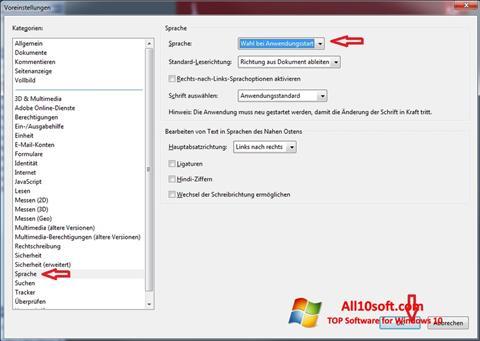 لقطة شاشة Adobe Reader لنظام التشغيل Windows 10