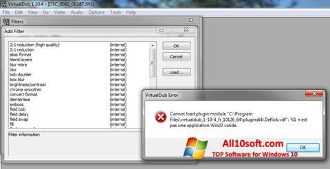 لقطة شاشة VirtualDub لنظام التشغيل Windows 10
