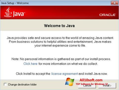 لقطة شاشة Java Runtime Environment لنظام التشغيل Windows 10