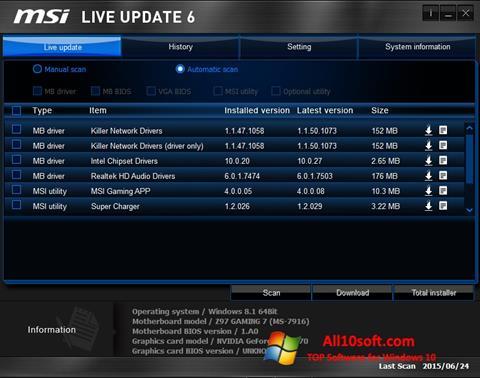 لقطة شاشة MSI Live Update لنظام التشغيل Windows 10