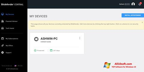 لقطة شاشة Bitdefender لنظام التشغيل Windows 10