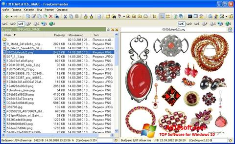 لقطة شاشة FreeCommander لنظام التشغيل Windows 10