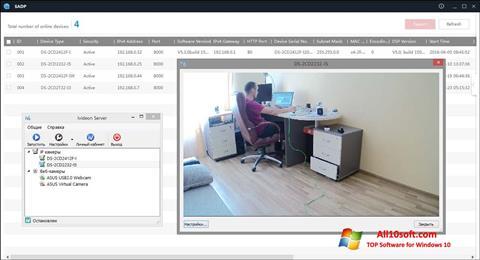 لقطة شاشة Ivideon Server لنظام التشغيل Windows 10