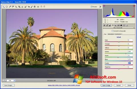 لقطة شاشة Adobe Camera Raw لنظام التشغيل Windows 10