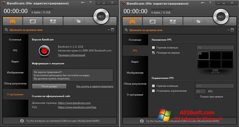 لقطة شاشة Bandicam لنظام التشغيل Windows 10