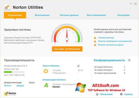 لقطة شاشة Norton Utilities لنظام التشغيل Windows 10