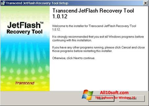 لقطة شاشة JetFlash Recovery Tool لنظام التشغيل Windows 10